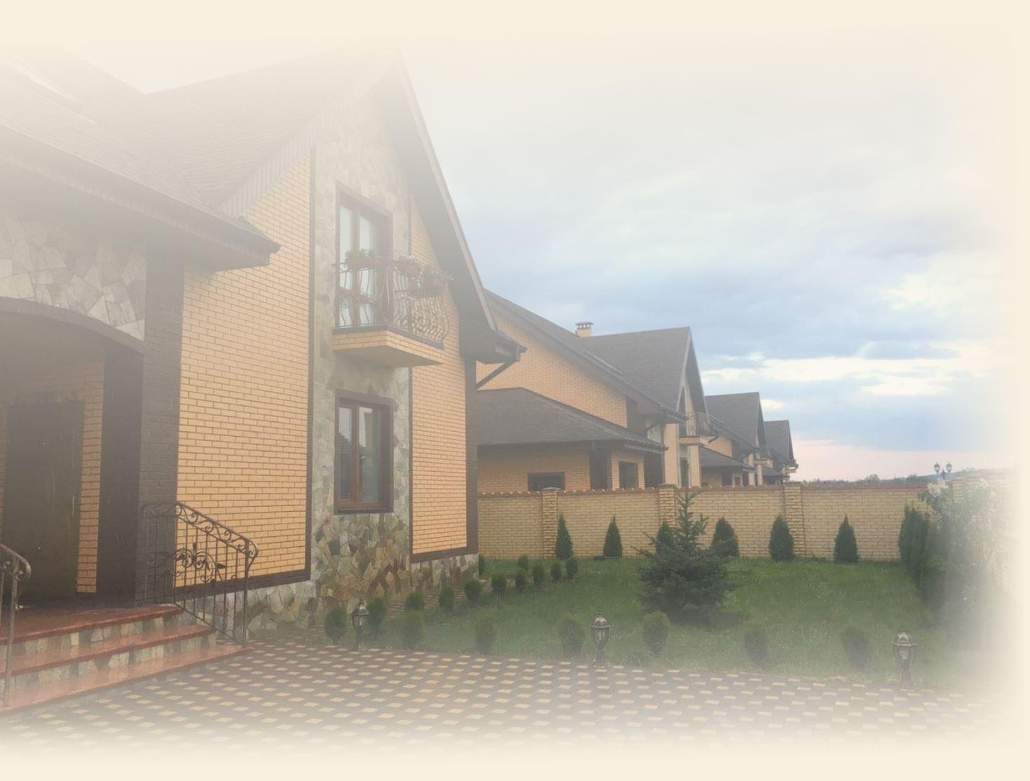 купить Дом под Киевом